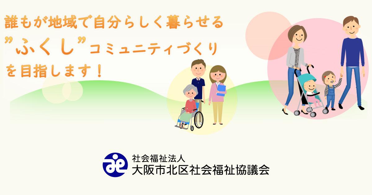 小口 大阪 緊急 資金