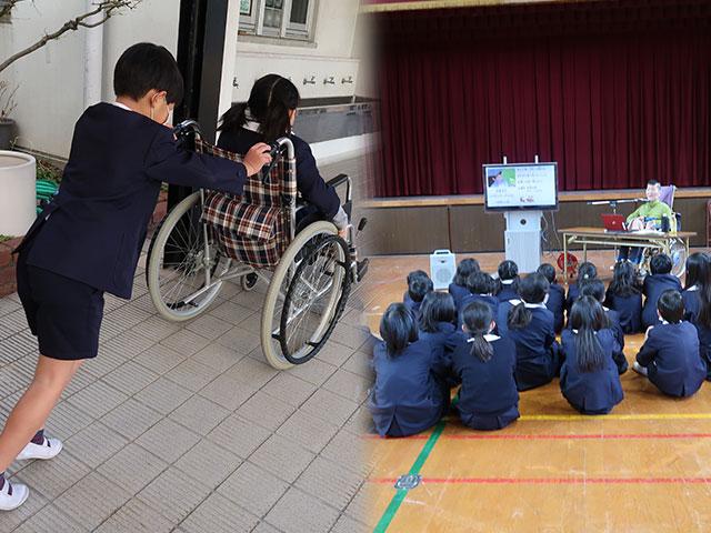 豊崎小学校 福祉教育
