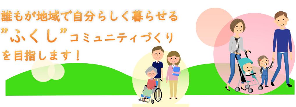 コロナ 大阪 誰 の ライブ